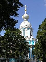 Sankt Petersburg-Smolny Kloster und Universität 12