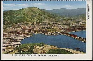 Sasebo Naval Arsenal - Sasebo Naval Arsenal in commemorative postcard, 1930s