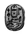 Scarab, Thutmose III MET 26.7.176 acc.jpg