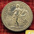 Scuola romana, medaglia di gregorio XIII, 1583, annona, argento.JPG