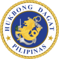 Seal of the Philippine Navy.png