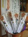 Seimei Shrine-3509.jpg