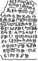 Senjski natpis 1330.jpg