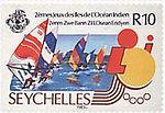Seychelles 1985 stamp Indian Ocean Islands Games 3.jpg