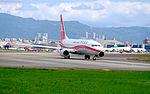 Shanghai Airlines Boeing 737-89P B-1512 Departing from Taipei Songshan Airport 20151003c.jpg