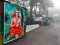 Shankarajayanti at Shankaracharya hill Srinagar Kashmir 1.jpg
