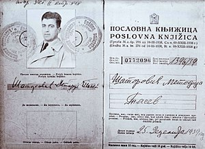 Metodi Shatorov - Image: Shatorov's paper 2