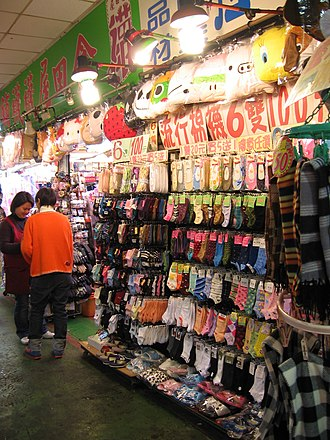 Shilin Night Market - Besides food, many vendors sell clothes, jewelery, and other goods