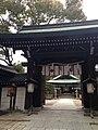 Shimmon Gate of Shiramine Shrine.jpg