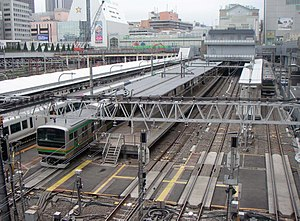 Shinjuku Station - Shinjuku Station platform 1-5