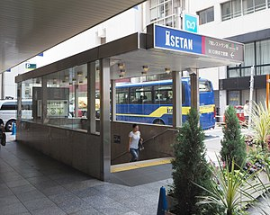 Shinjuku-sanchōme Station - Entrance B5, next to Isetan department store, July 2015