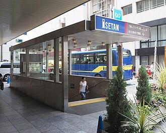 Shinjuku-sanchōme Station - Entrance B5, next to Isetan department store, in July 2015