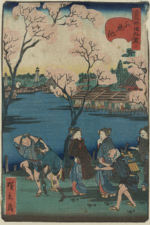 Shinobazu Pond - A woodblock print by Utagawa Hirokage showing the pond in 1859 with cherry blossoms and people.
