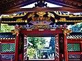 Shizuoka Schrein Kunozan tosho-gu 27.jpg
