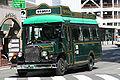 ShizutetsuJustline Takechiyokun.jpg