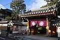 Shoonji Temple 20180101.jpg