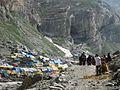 Shri Amarnath Ji Holy Cave.jpg