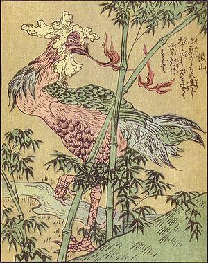 Basan - The basan as depicted in Takehara Shunsen's Ehon Hyaku Monogatari.