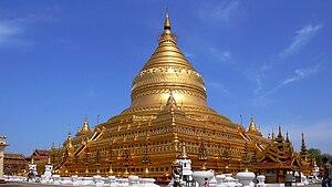 English: Shwezigon, Bagan, Myanmar Швезигон, Б...