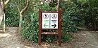 Sign at Chestnut Nature Park.jpg
