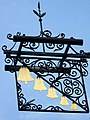 Sign for the Five Bells - geograph.org.uk - 1565743.jpg