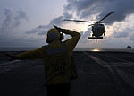 Signaling the landing DVIDS159930.jpg