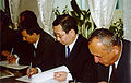Signing of the Bukhara Deer MoU.jpg
