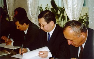 Bukhara Deer Memorandum of Understanding - Signing of the Bukhara Deer MoU, 16 May 2002