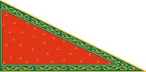 Second Anglo-Sikh War - Image: Sikh Empire flag