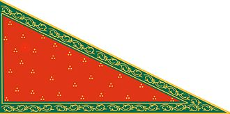 Battle of Gujrat - Image: Sikh Empire flag