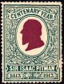 Sir Isaac Pitman 1913 birth centenary stamp.jpg