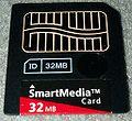 Smart Media db.jpg