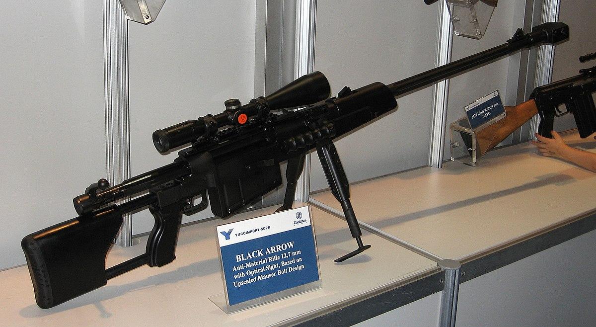 Zastava M93 Black Arrow - Wikipedia