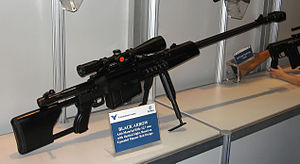 300px-Sniper_Zastava_M93.jpg