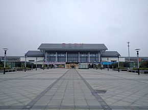 South Jiaxing Railway Station 2016.5.27-1.jpg
