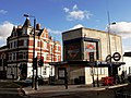 Southern entrance to Tooting Bec Underground Station - geograph.org.uk - 1596443.jpg