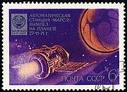 timbre soviétique de 1972 montrant la sonde Mars 2