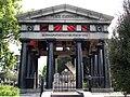 Springthorpe Memorial 1.jpg