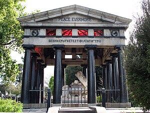 Springthorpe Memorial - Image: Springthorpe Memorial 1
