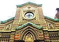 St. Aloysius Catholic Church 209 West 132nd Street top.jpg