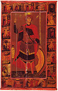 St George Icon Sinai 13th century