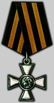 St george cross 4cl.jpg