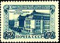 StampUSSR1950 1554.jpg
