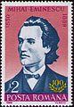 Stamp 1989 Mihai Eminescu.jpg