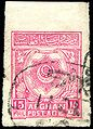 Stamp Afghanistan 1927 15p.jpg
