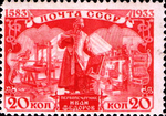 Stamp Soviet Union 1934 CPA459.png
