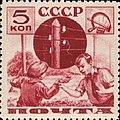 Stamp Soviet Union 1936 CPA532.jpg