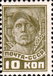 Stamp Soviet Union 1937 CPA344.png