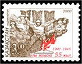 Stamp of Kazakhstan 287.jpg