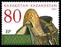 Stamp of Kazakhstan 611.jpg